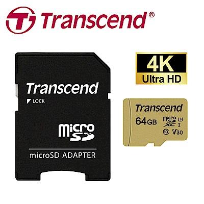 創見 64GB 500S microSDXC UHS-I U3 V30 記憶卡 (附轉卡)