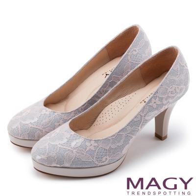 MAGY 低調奢華的美感 性感細緻蕾絲夢幻高跟鞋-粉紅