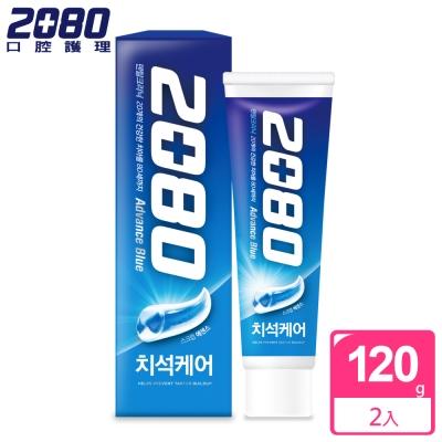 韓國2080 高階防蛀牙膏120gX2入