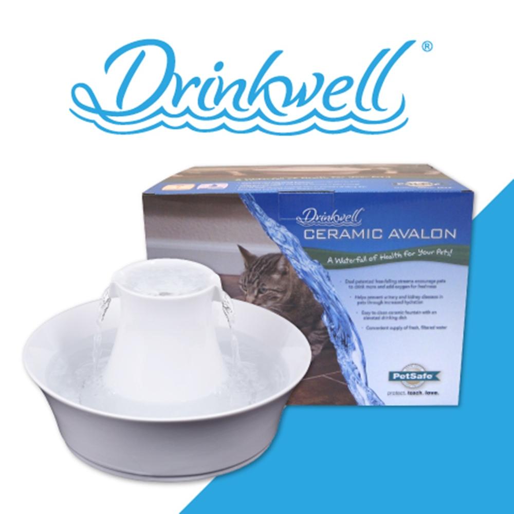 Drinkwell 好好喝 Avalon亞法隆陶瓷寵物噴泉組 2L