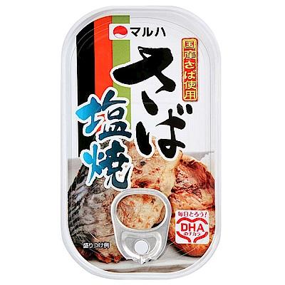 廣洋水產 鯖魚鹽燒罐頭(75g)
