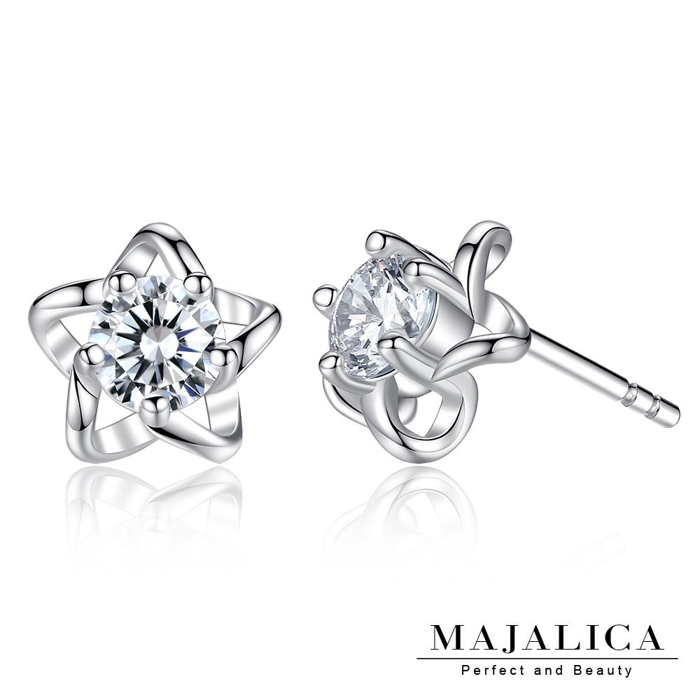 Majalica純銀耳環 幸運星 擬真鑽0.5克拉 925純銀