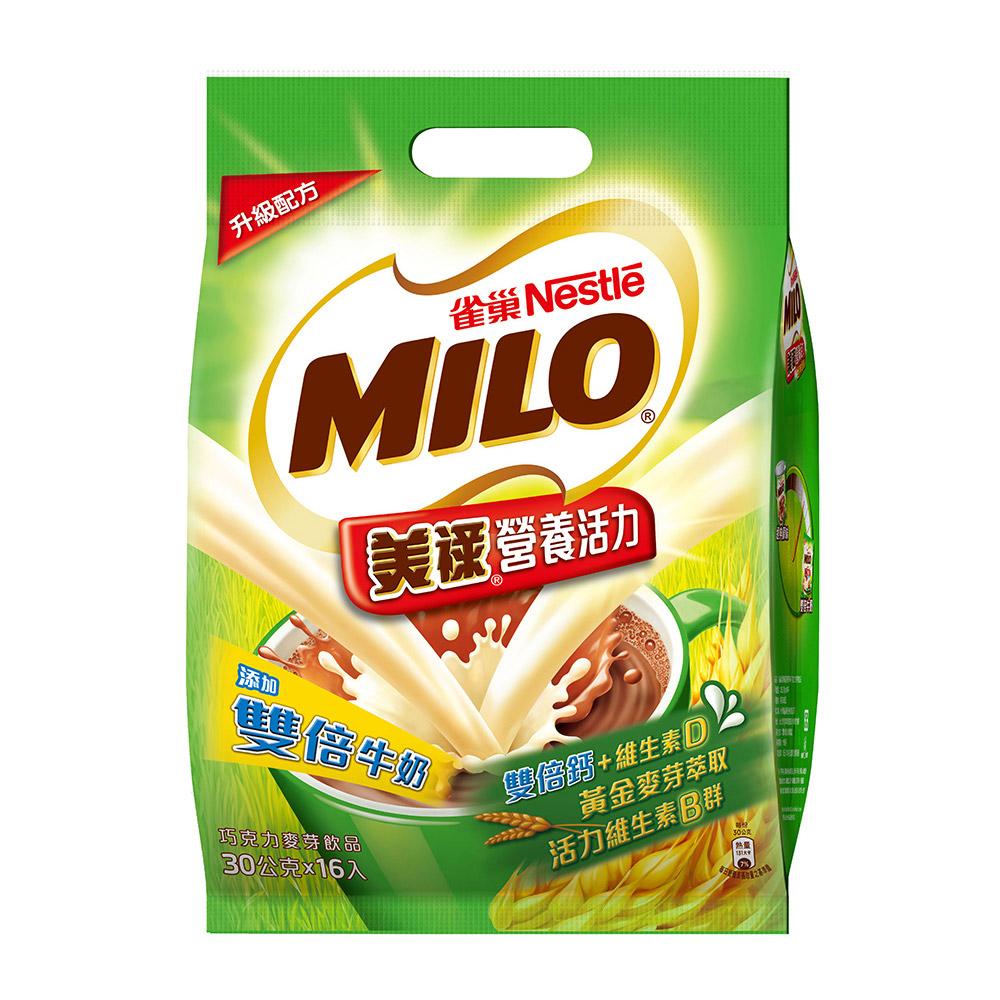 雀巢美祿三合一雙倍牛奶巧克力麥芽30gx16入