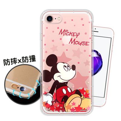 迪士尼授權正版 iPhone 8/iPhone 7 星星系列 空壓安全手機殼(米...