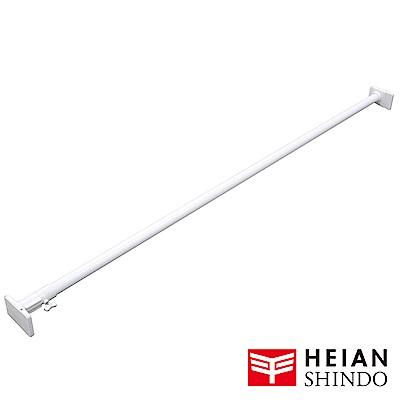 平安伸銅 [最強款] 兩段式強化伸縮桿 NGP-175 (最長283cm/最重55kg)