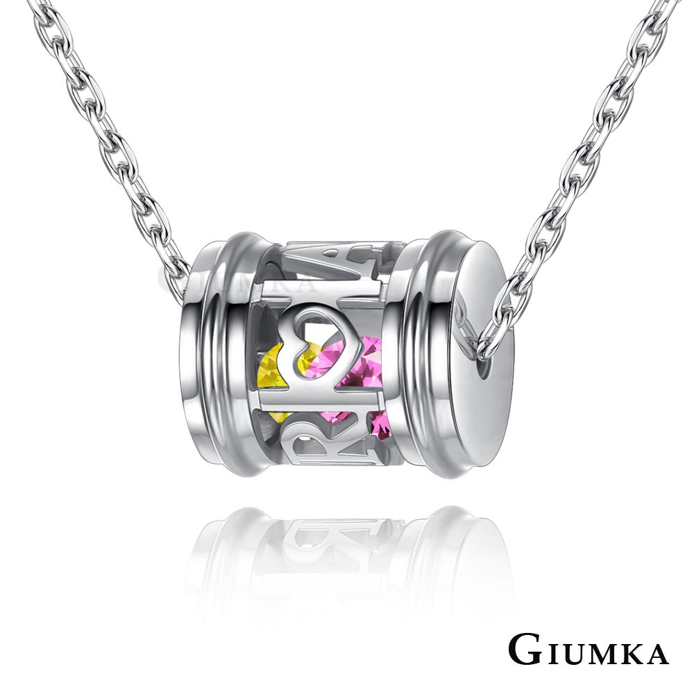 GIUMKA情侶項鍊珠寶白鋼 心戀寶盒系列AMOUR單鍊