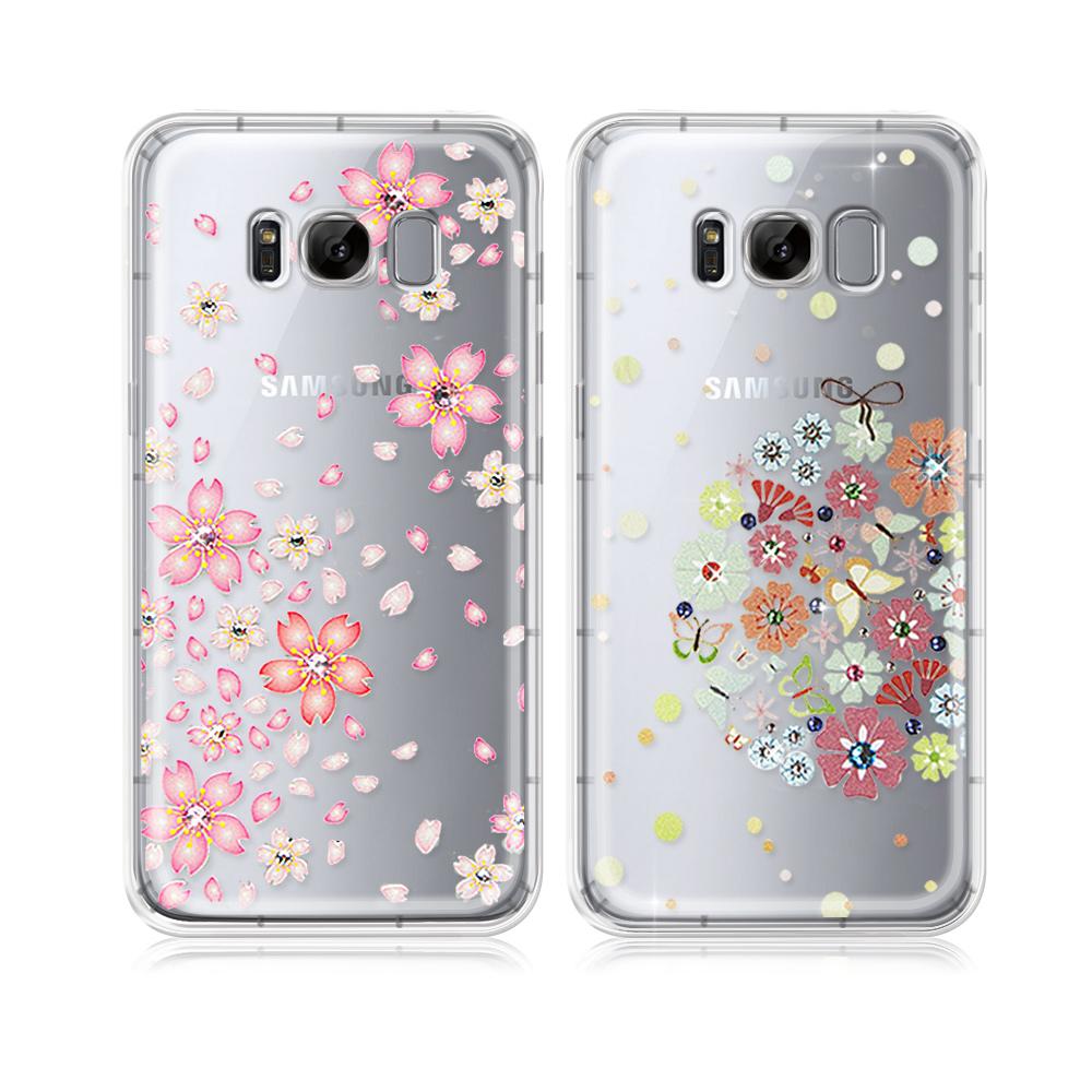 PGS施華洛世奇彩鑽 三星Galaxy S8  花語水晶氣墊空壓殼