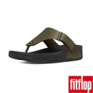 FitFlop TM-TRAKK II TM LEATHER-卡其綠