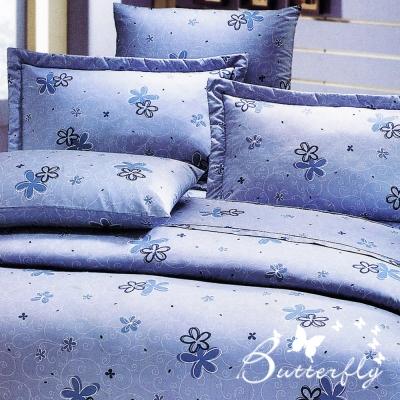 BUTTERFLY 漫步花雨-藍 單人二件式枕套床包組