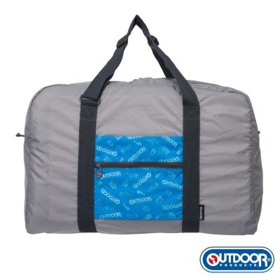 OUTDOOR-旅遊配件-摺疊旅行袋 藍 -ODS15B03BL