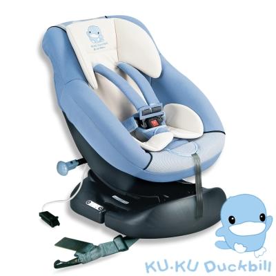 KU.KU酷咕鴨-平躺型成長汽車座椅(0-4歲)6020-籃