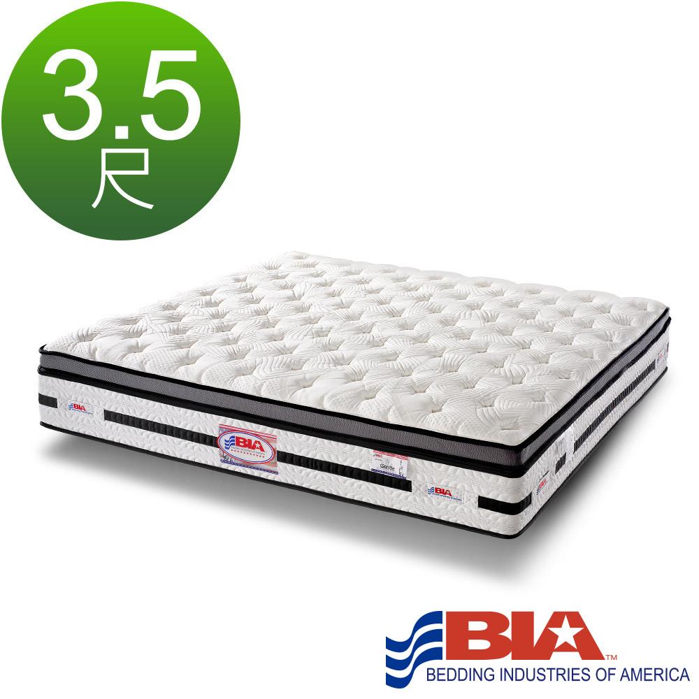 美國BIA名床-極致輕柔 獨立筒床墊-3.5尺加大單人