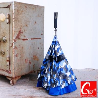 Carry街頭迷彩個性款 反向傘(不滴水)深藍色【專利正品】