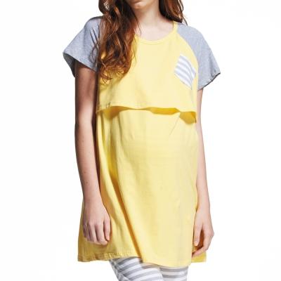 【ohoh-mini 孕婦裝】彩虹甜心拼接孕婦哺乳成套睡衣