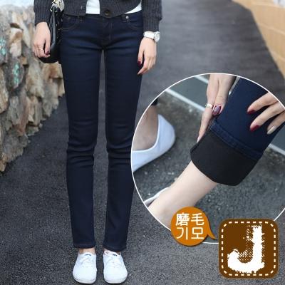 正韓  顯瘦感車線磨毛窄管褲-(深藍色)100%Korea Jeans