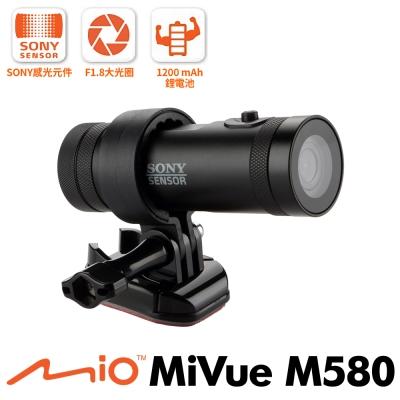 Mio MiVue M580 金剛王Plus 防水電力線機車專用行車記錄器