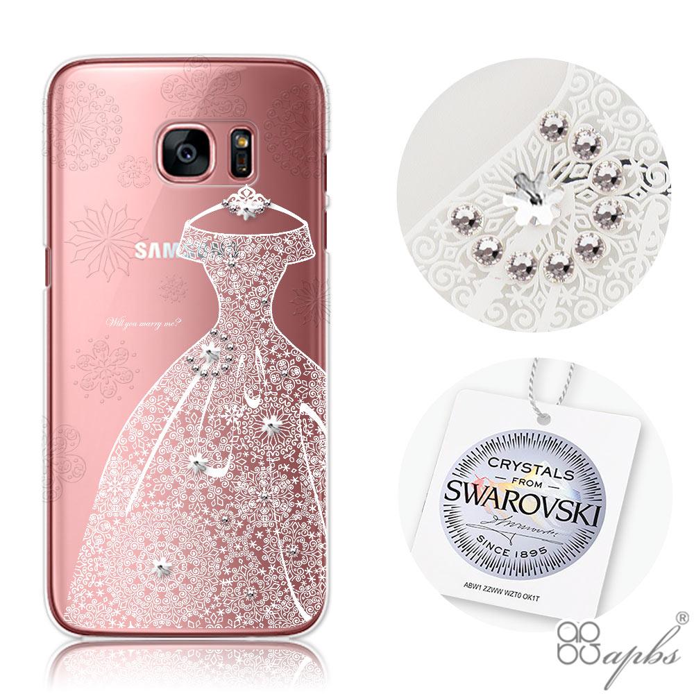apbs Samsung S7 & S7edge 施華洛世奇彩鑽手機殼-禮服
