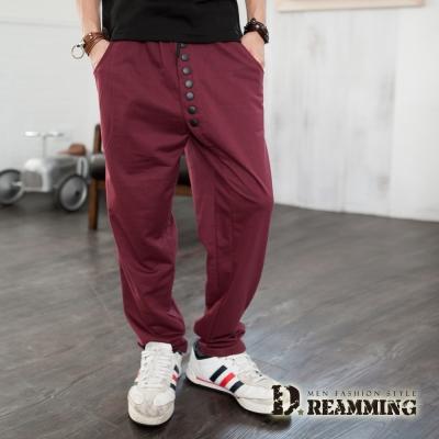Dreamming 運動風釦飾鬆緊抽繩棉質休閒長褲-共二色