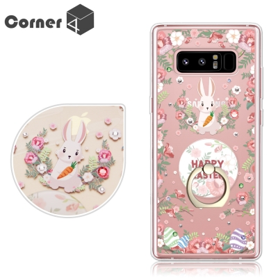Corner4 Samsung Galaxy Note8奧地利彩鑽指環扣雙料手機...