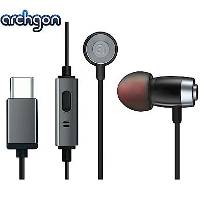 archgon亞齊慷 Wave Type-C 入耳式耳機 AE-01CK