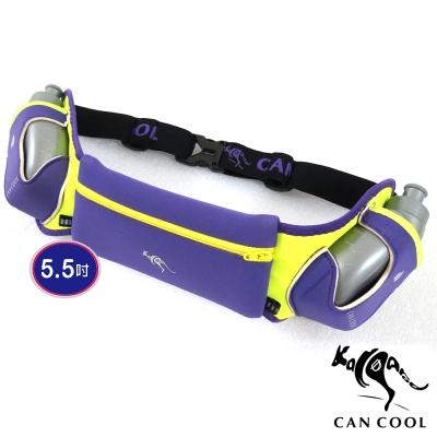 CAN COOL敢酷 馬拉松5.5吋炫彩雙水壺腰包 C150125006 (紫黃)