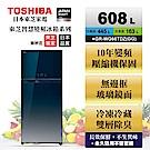 TOSHIBA東芝608L雙門變頻玻璃鏡面冰箱GR-WG66TDZ(GG)