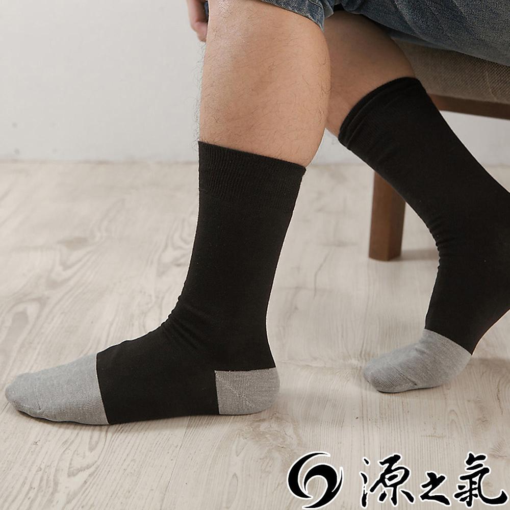 源之氣 竹炭紳士襪/男12雙組 RM-30012