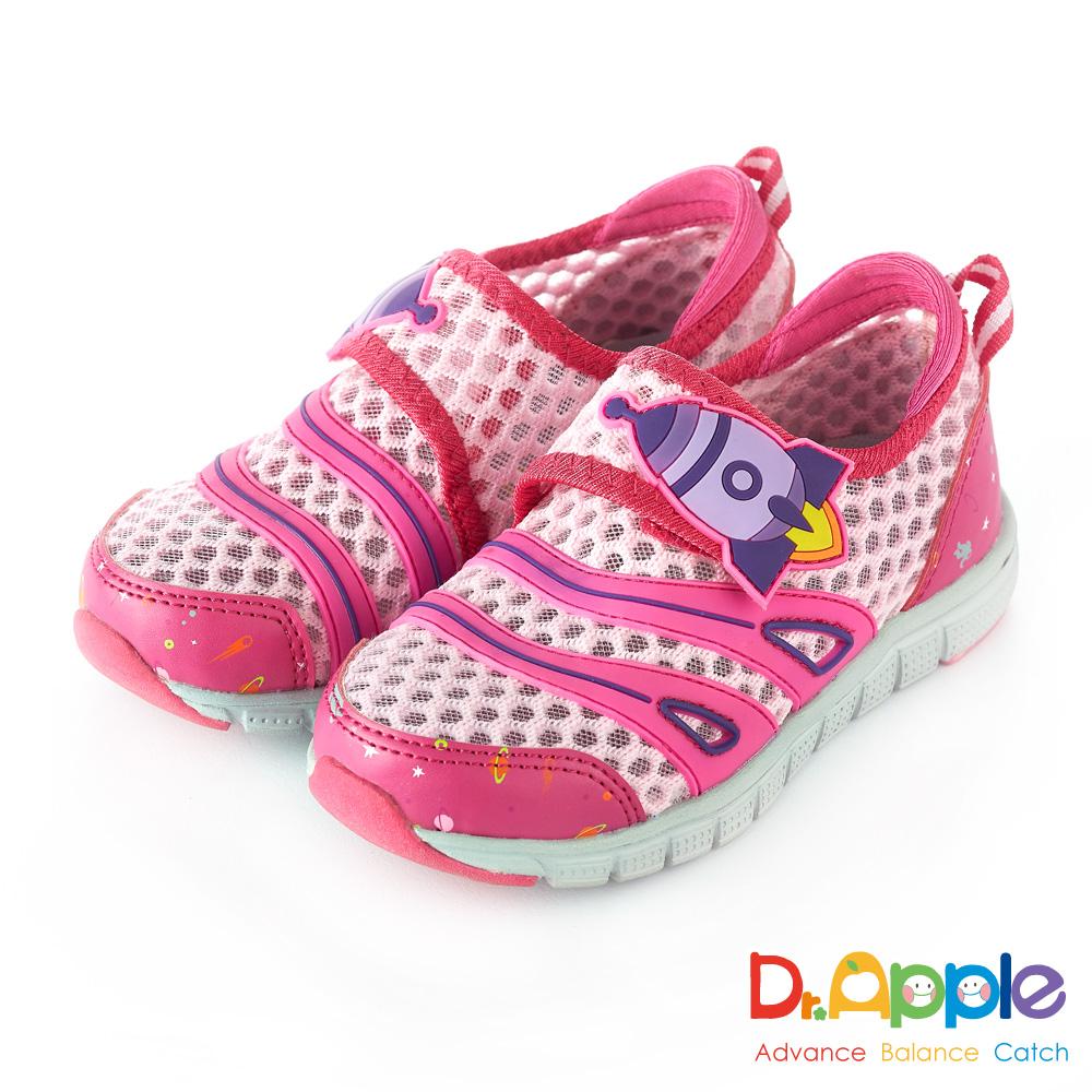 Dr. Apple 機能童鞋 遨遊上太空極透氣休閒童鞋款  粉