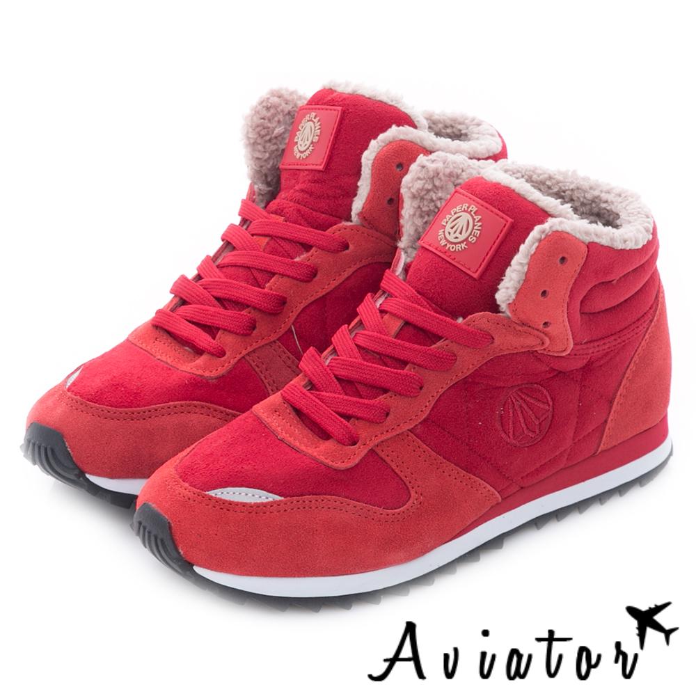 Aviator*韓國空運-PAPERPLANES正韓製麂皮鋪毛短筒增高鞋-紅