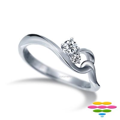 彩糖鑽工坊 19分 鑽石戒指 愛情9號線系列
