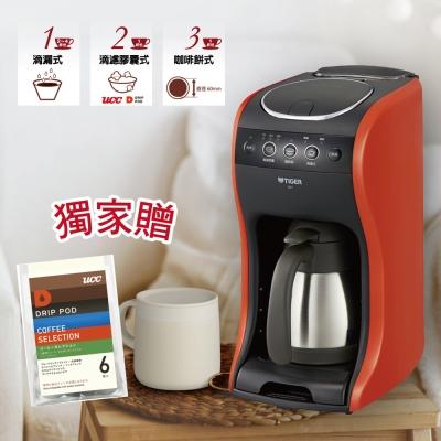 TIGER虎牌-多機能咖啡機-ACT-B04R-e