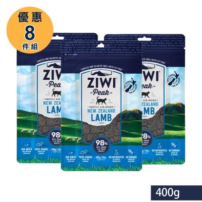 ZiwiPeak巔峰 98%鮮肉貓糧*羊肉400G (一箱8包)