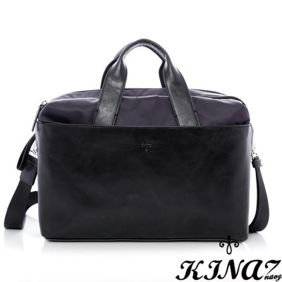 KINAZ-navy-鋼鐵人-貝塔粒子2way包