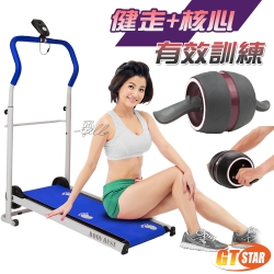 GTSTAR-第二代慣性加強版核心訓練健走組-Blue