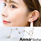 AnnaSofia 閃耀北斗七星晶鑽 單耳耳環耳骨夾(銀系)