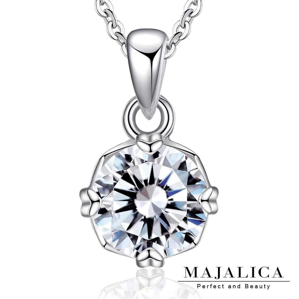 Majalica純銀單鑽項鍊擬真鑽魅惑女神925純銀