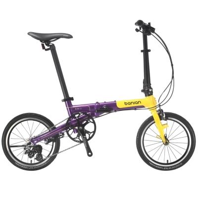 BANIAN台灣首賣16吋Life2-0挑戰世界級八公斤變速折疊車-黃紫