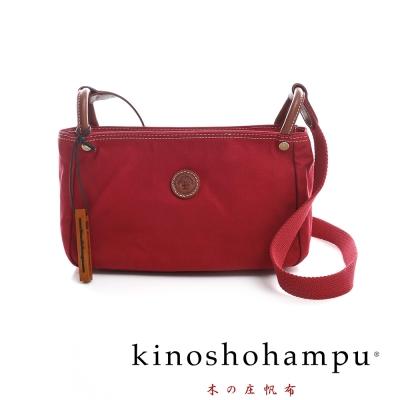 kinoshohampu 經典帆布系列斜肩背小方包 紅