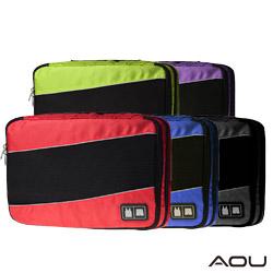 AOU 透氣輕量旅行配件 多功能萬用包 雙層衣物收納袋(多色任選)66-037C