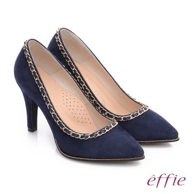 effie 耀眼女伶 絨面羊皮拼接鍊條窩心高跟鞋 藍色