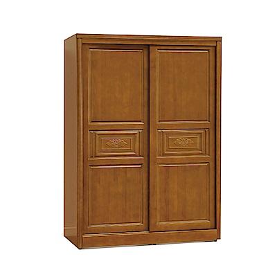 品家居 格布爾4.7尺樟木紋實木雙推門衣櫃-142x64x207cm免組
