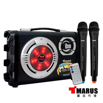 MARUS VHF無線對唱藍牙音響旗艦組 MSK-S10+MCR-22-AB