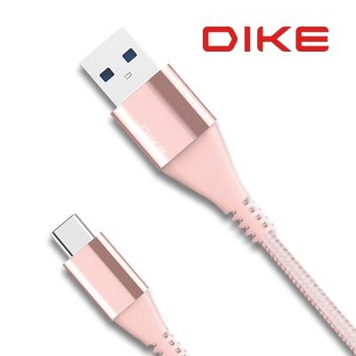 DIKE 強化SR Type-C快充線1.2M/ 玫瑰金 DLC112RG