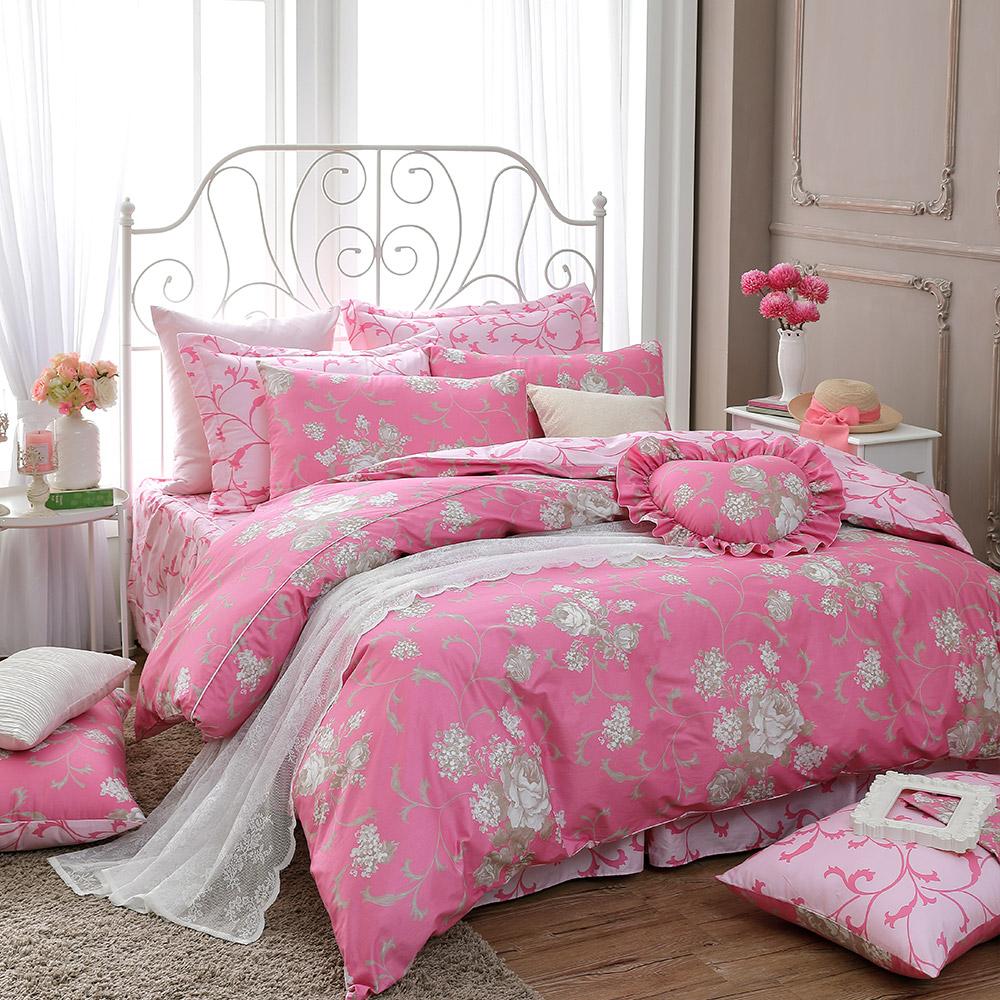 鴻宇HongYew 100%精梳棉 克莉斯朵 粉 雙人七件式兩用被床罩組