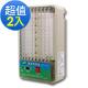 太星電工 夜神200-18LED緊急照明燈(暖白光)個檢(2入) product thumbnail 1