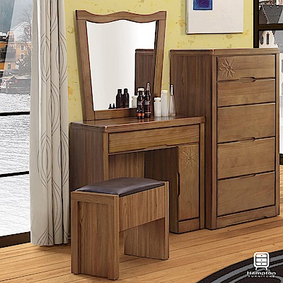 漢妮Hampton格溫系列實木化妝鏡台組(含椅)-75x42x156cm