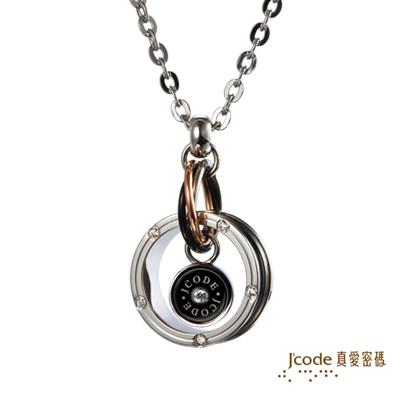 J'code真愛密碼-愛情擁抱 白鋼男項鍊
