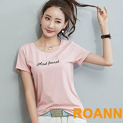 純色圓領字母印花短袖T恤 (共三色)-ROANN