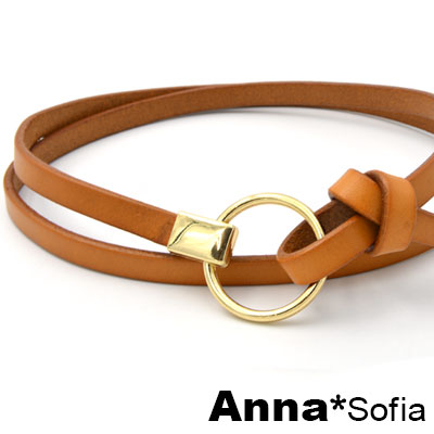 AnnaSofia 空圈穿綁扣式 頭層牛皮超細腰帶(黃褐)