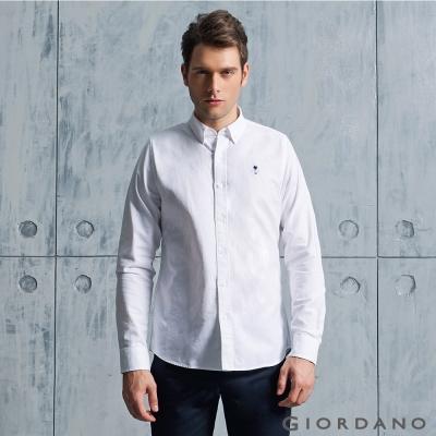 GIORDANO 男裝純棉修身刺繡圖案長袖襯衫 - 21 白色